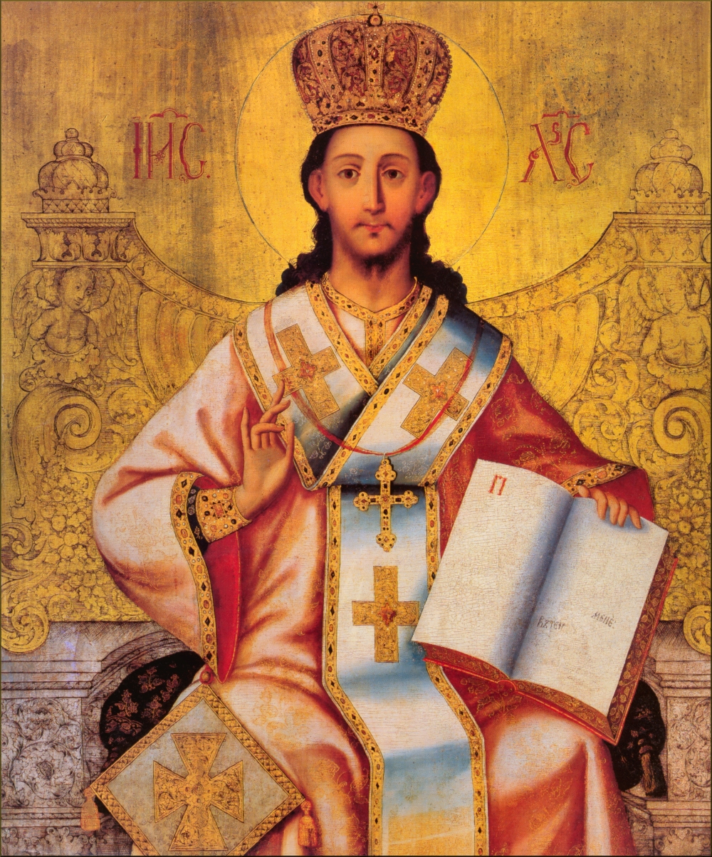 homily from christ the king sunday year b � aedificatio dei