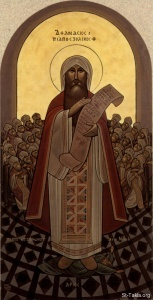 St. Athanasius at the Council of Nicea, literally stomping out heresy http://st-takla.org