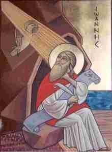 Coptic Icon of St. John on the island of Patmos