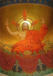 """Christ in Judgment"" Mosaic from the National Shrine of the Immaculate Conception, Washington D.C."