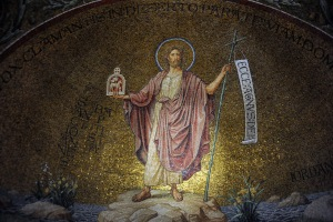 Mosaic of St. John the Baptist from the Church of the Dormition, Jerusalem
