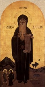 st-anthony-the-great