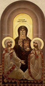 Coptic Icon of St. Macarius