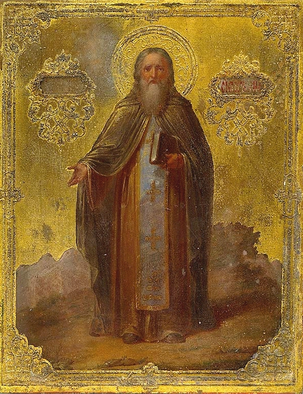 The Communion of Saints: St. John Cassian