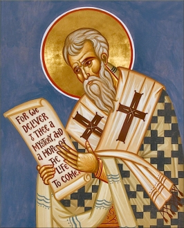cyril-of-jerusalem-1